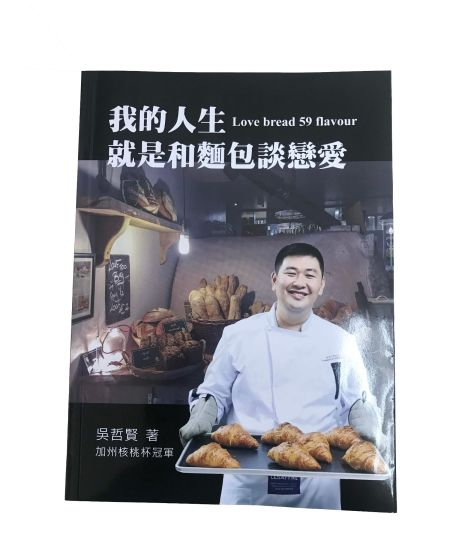 Oversea Printing Books Printing Service of Softcover Book